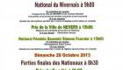National du Nivernais 18,19 et 20 Octobre 2013